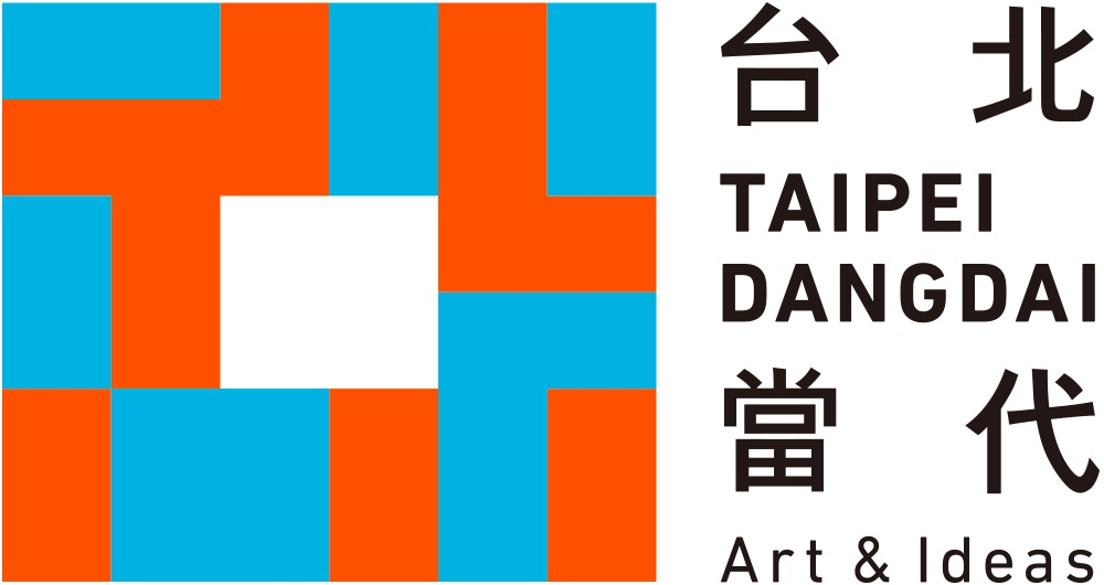 TAIPEI DANGDAI Art & Ideas(台湾)