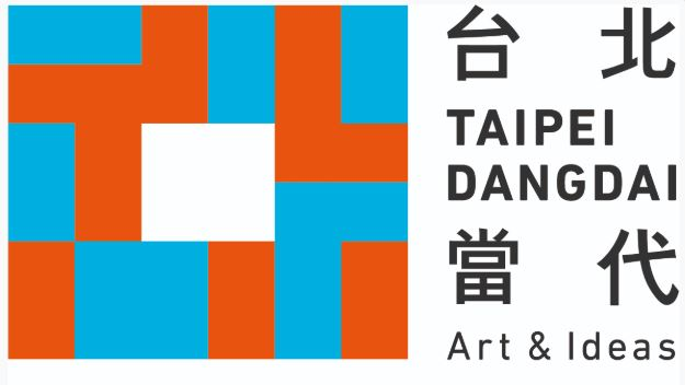 TAIPEI DANGDAI Art & Ideas 2020