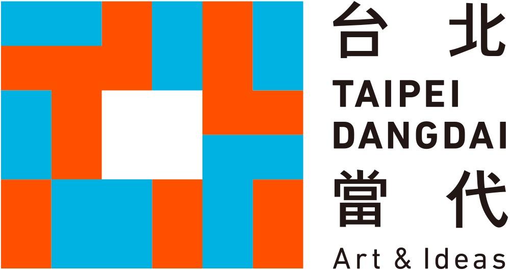 TAIPEI DANGDAI Art & Ideas(台湾)