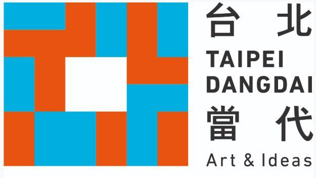 TAIPEI DANGDAI Art & Ideas 2020(台湾)