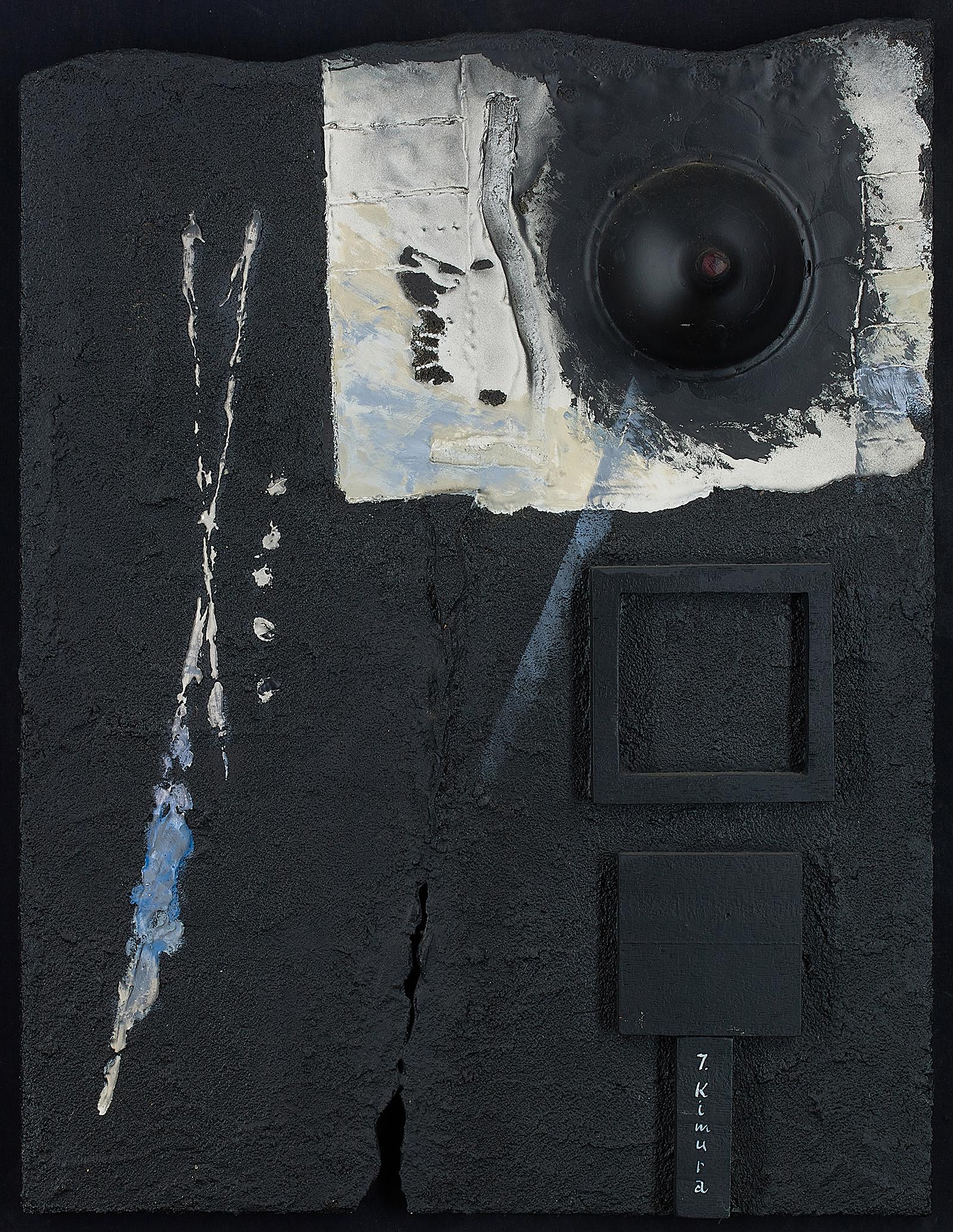 Tetsuo KIMURA Solo Exhibition