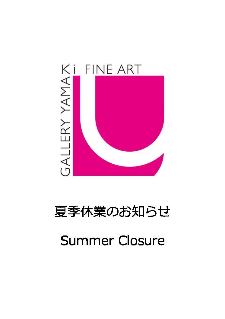 Notice of Summer Holiday Closure
