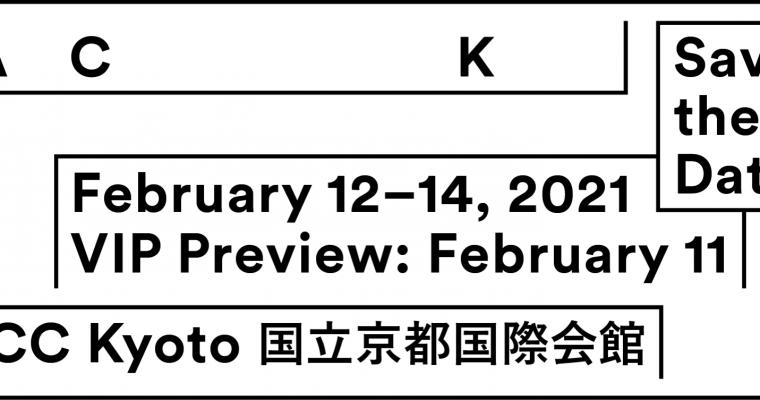 ACK(Art Collboration Kyoto)