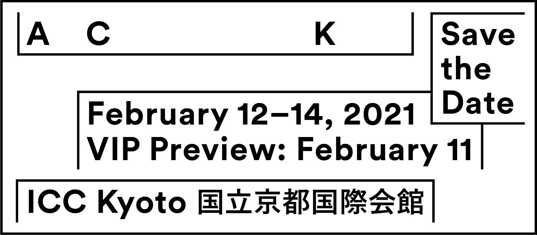 ACK(アートコラボレーション京都)